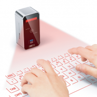 Magic Cube Projection Keyboard